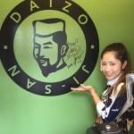 国際通り:ケツメイシ大蔵じいさんのジュースバーオープン!DAIZO JUICE STAND