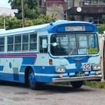 沖縄県台風情報:18号10月3日、バスは午前中は通常運転