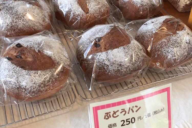 卵・乳製品・マーガリン不使用 【シンプルパン屋】沖縄豊見城
