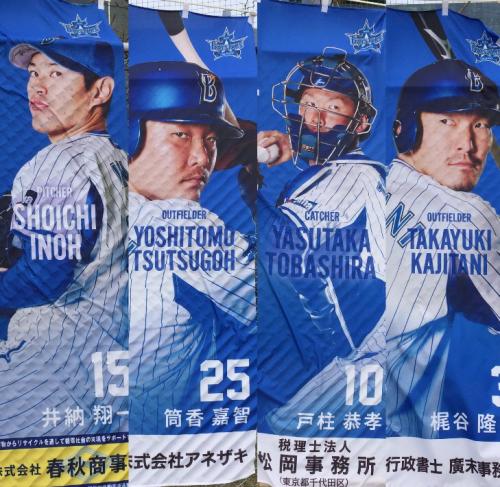 実録!横浜ベイスターズ沖縄キャンプ2017を見学!2月6日