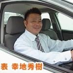 沖縄の普通の自動車学校よりも安いDライセンスは子供連れでもオッケー!