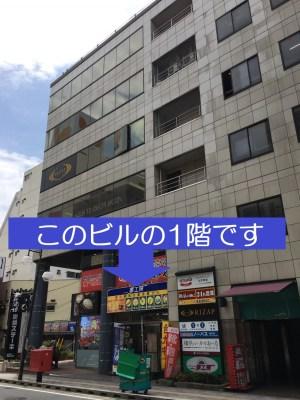 松戸本店 西口