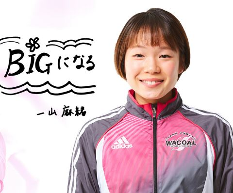 女子マラソン選手 かわいい