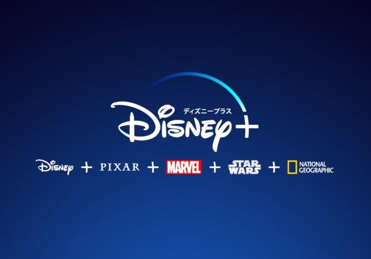 Disney+(ディズニープラス)の画質について