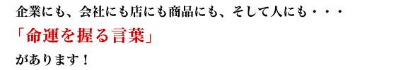 20120709_8
