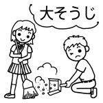 アレるクラスもそうじで変わる!~清掃指導をクラス経営の柱に~心を磨く!