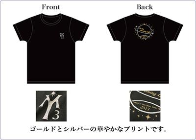 goods_tshirt