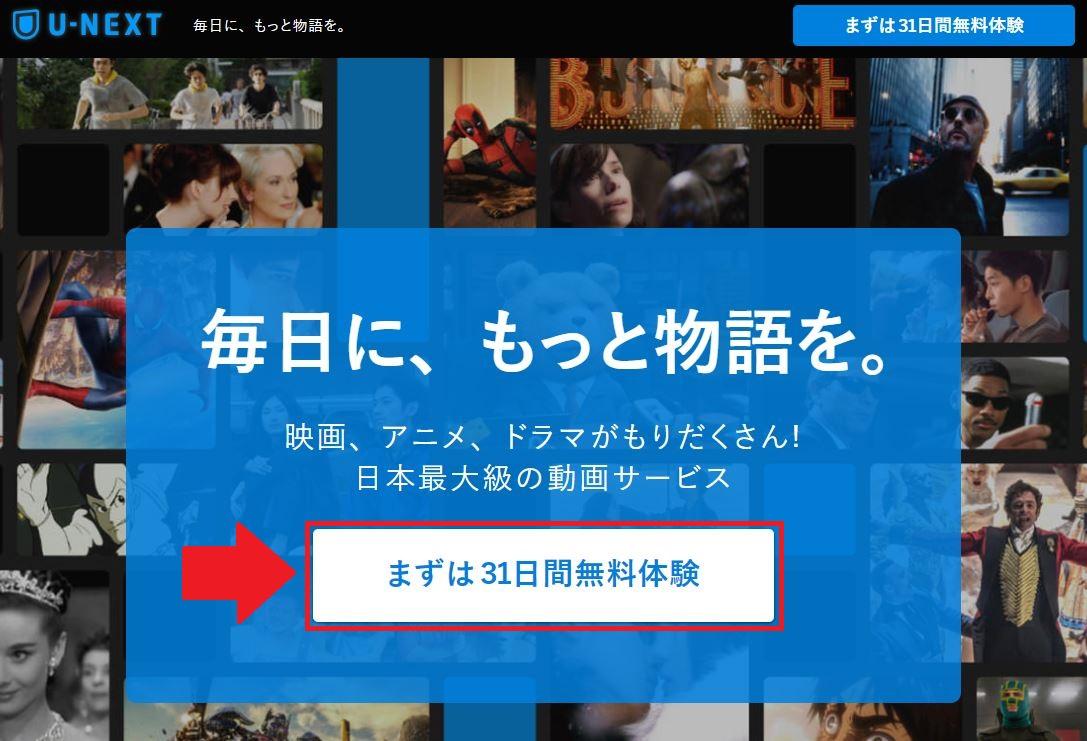 【深夜のダメ恋図鑑1話】ドラマ伏線考察&小ネタ&反響評判口コミまとめ!