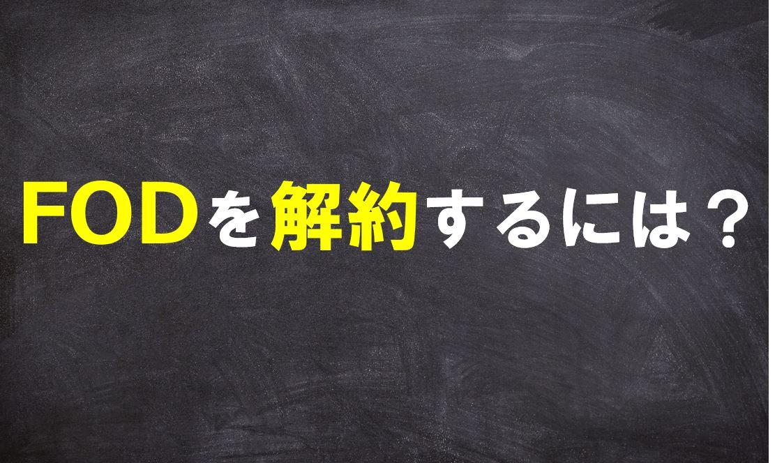 SUITS/スーツ1話|伏線考察ネタバレ!イケメン中島裕翔!記憶力に驚愕!