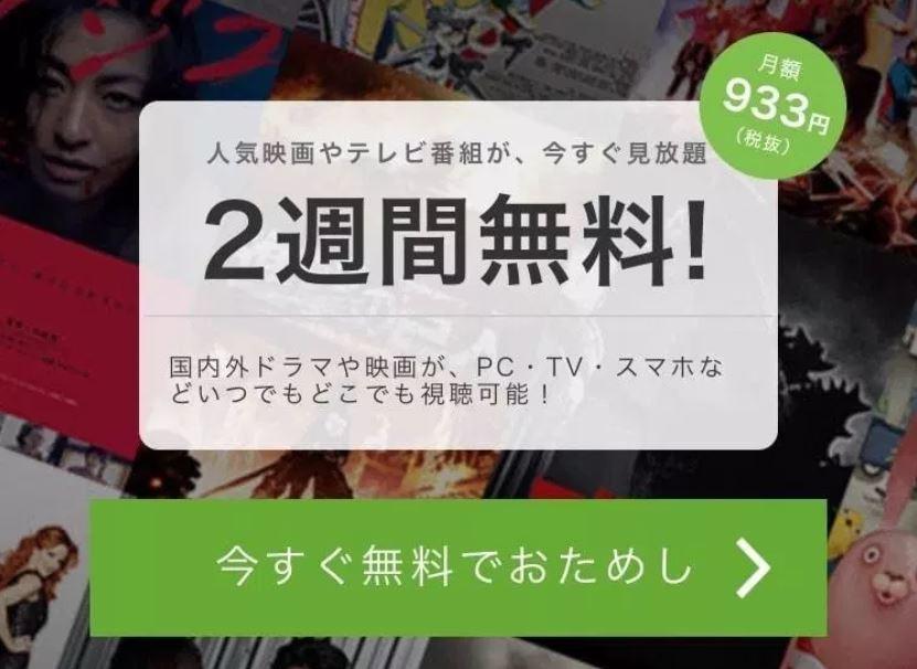 3年A組|7話動画を無料でフル視聴!人質から生徒へ?!柊一颯の想い!