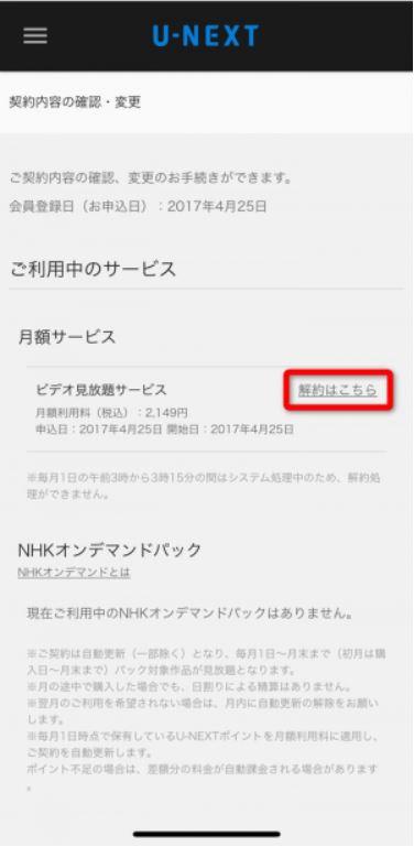 深夜のダメ恋図鑑動画1話を無料でフル視聴!モグラ女子がダメンズをぶった切り?!