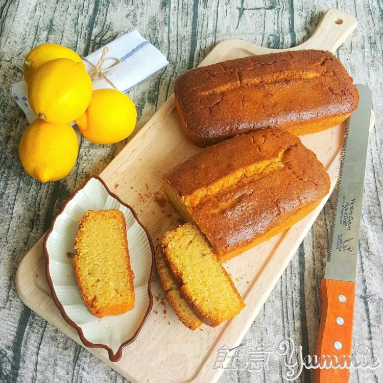 檸檬蜂蜜牛油磅蛋糕