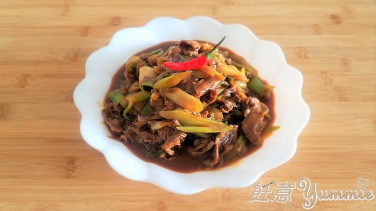 京蔥炒牛肉
