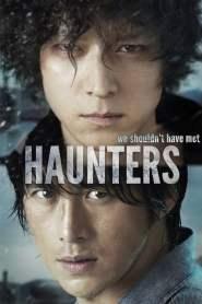มหาเวทย์สงครามสะท้านโลก Haunters (2010)