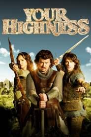 ศึกเทพนิยายเจ้าชายพันธุ์เพี้ยน Your Highness (2011)