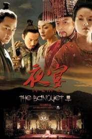 ศึกสะท้านภพสยบบัลลังก์มังกร The Banquet (2006)