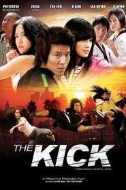 วอนโดนเตะ!! The Kick (2011)