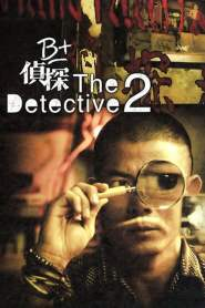 สืบล่าปมฆ่าสยองโลก 2 The Detective 2 (2011)