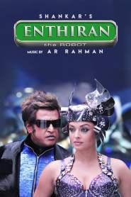 มนุษย์โรบอท จักรกลเหนือโลก Enthiran (2010)