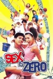 ปิ๊ด ปี้ ปิ๊ด ยกก๊วน กิ๊กสาว Sex Is Zero (2002)