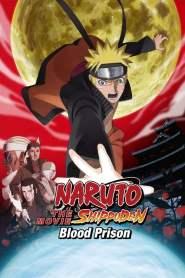 นารูโตะ ตำนานวายุสลาตัน เดอะมูฟวี่ 8 พันธนาการแห่งเลือด Naruto Shippuden the Movie: Blood Prison (2011)