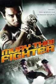 ไชยา Muay Thai Fighter (2007)