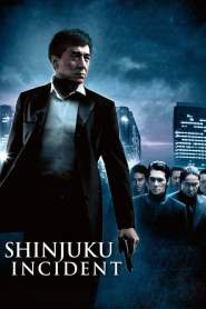 ใหญ่แค้นเดือด Shinjuku Incident (2009)