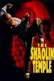 เสี่ยวลิ้มยี่ The Shaolin Temple (1982)
