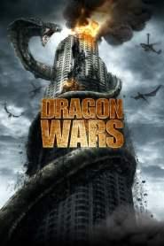 ดราก้อน วอร์ส วันสงครามมังกรล้างพันธุ์มนุษย์ Dragon Wars: D-War (2007)