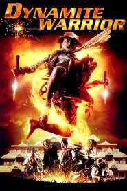 ฅนไฟบิน Dynamite Warrior (2006)