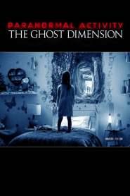 เรียลลิตี้ขนหัวลุก 5: มิติปีศาจ Paranormal Activity: The Ghost Dimension (2015)