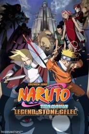 นารูโตะ เดอะมูฟวี่ 2 ศึกครั้งใหญ่ ผจญนครปิศาจใต้พิภพ Naruto the Movie: Legend of the Stone of Gelel (2005)