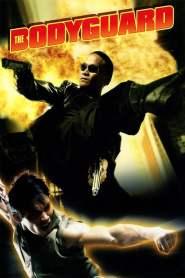 บอดี้การ์ดหน้าเหลี่ยม The Bodyguard (2004)