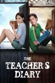 คิดถึงวิทยา The Teacher's Diary (2014)