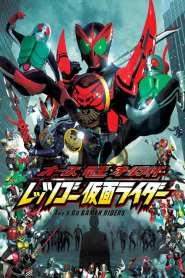 มาสค์ไรเดอร์ รวมพลังผ่ามิติกู้โลก OOO, Den-O, All Riders: Let's Go Kamen Riders (2011)