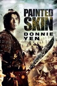 พลิกตำนาน โปเยโปโลเย Painted Skin (2008)