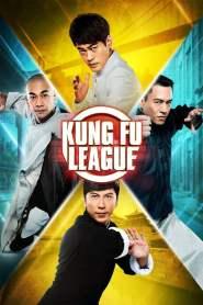 ยิปมัน ตะบัน บรูซลี บี้หวงเฟยหง Kung Fu League (2018)