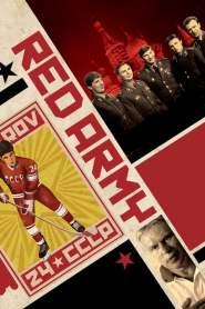 เรดอาร์มี่ ทีมชาติอหังการ Red Army (2014)