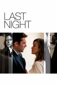 คืนสุดท้าย ขอปันใจให้รักเธอ Last Night (2010)