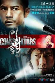 สืบ ล่า สังหาร Conspirators (2013)