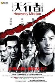 ทูตสวรรค์ คนมรณะ Heavenly Mission (2006)