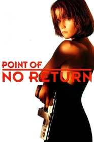 เธอชื่อ..โคตรเพชฌฆาต Point of No Return (1993)