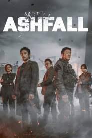 นรกล้างเมือง Ashfall (2019)