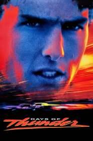 ซิ่งสายฟ้า Days of Thunder (1990)