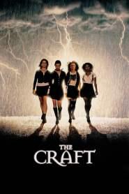 สี่แหววพลังแม่มด The Craft (1996)