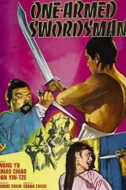 เดชไอ้ด้วน 1 The One-Armed Swordsman (1967)