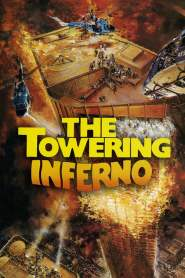 ตึกนรก The Towering Inferno (1974)