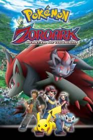 โปเกมอน เดอะมูฟวี่ 13 ตอน โซโลอาร์ค เจ้าแห่งมายา Pokémon: Zoroark: Master of Illusions (2010)