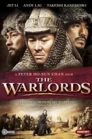 3 อหังการ์ เจ้าสุริยา The Warlords (2007)