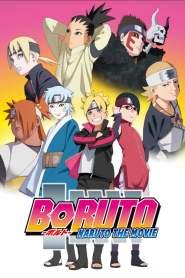 โบรูโตะ นารูโตะ เดอะมูฟวี่ ตำนานใหม่สายฟ้าสลาตัน Boruto: Naruto the Movie (2015)